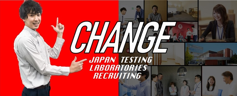 JAPAN TESTING LABORATORIES 株式会社