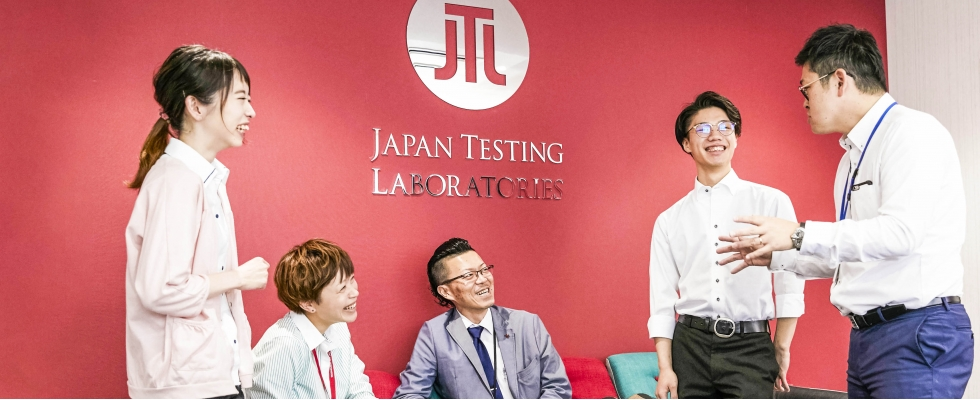 JAPAN TESTING LABORATORIES株式会社