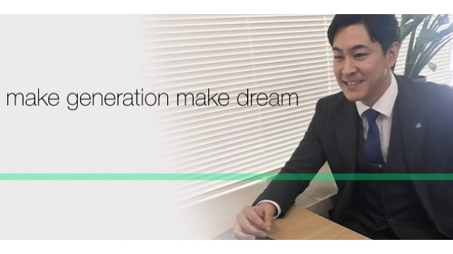 make generation make dream!!!