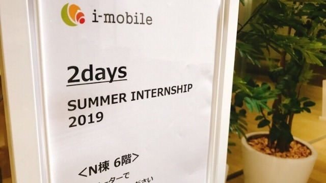 2days SUMMER INTERNSHIP 2019