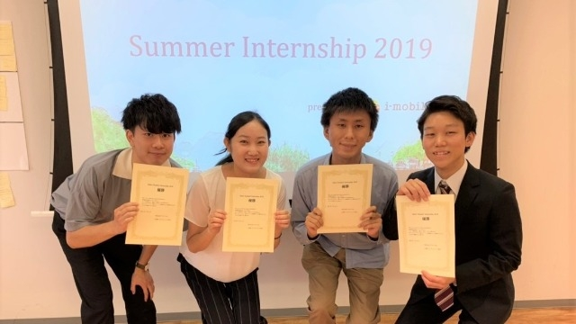 2days SUMMER INTERNSHIP 2019【結果発表】