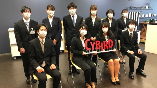 !!Welcome to CYBIRD!!